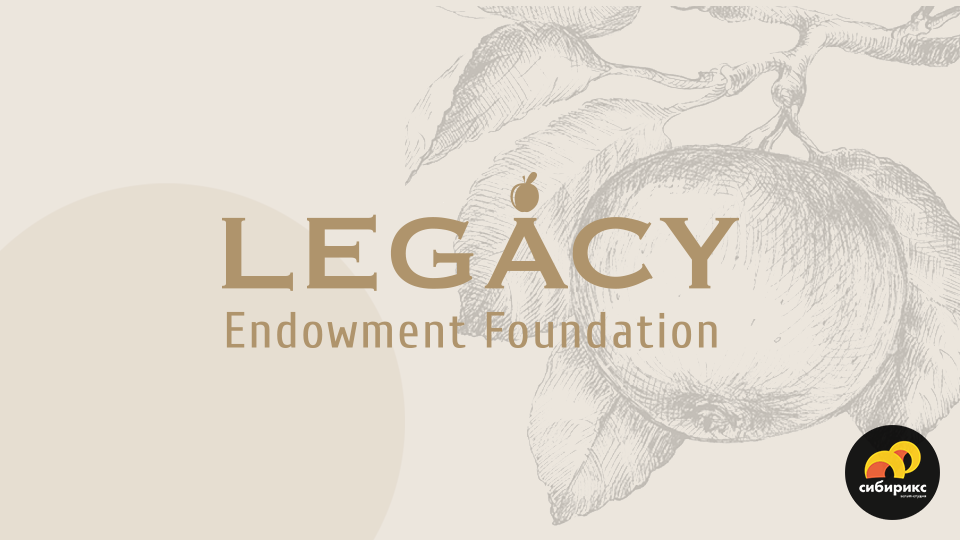 Разработка сайта для LEGACY Endowment Foundation
