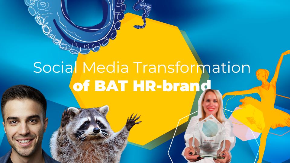Social Media трансформация бренда работодателя BAT