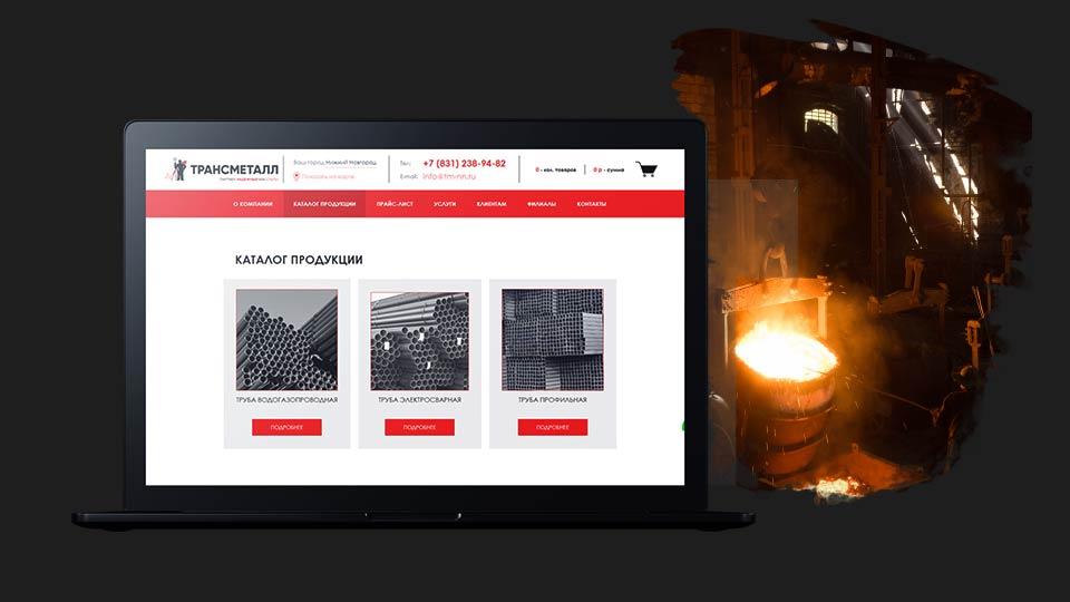 Продвижение сайта по продаже металлопроката