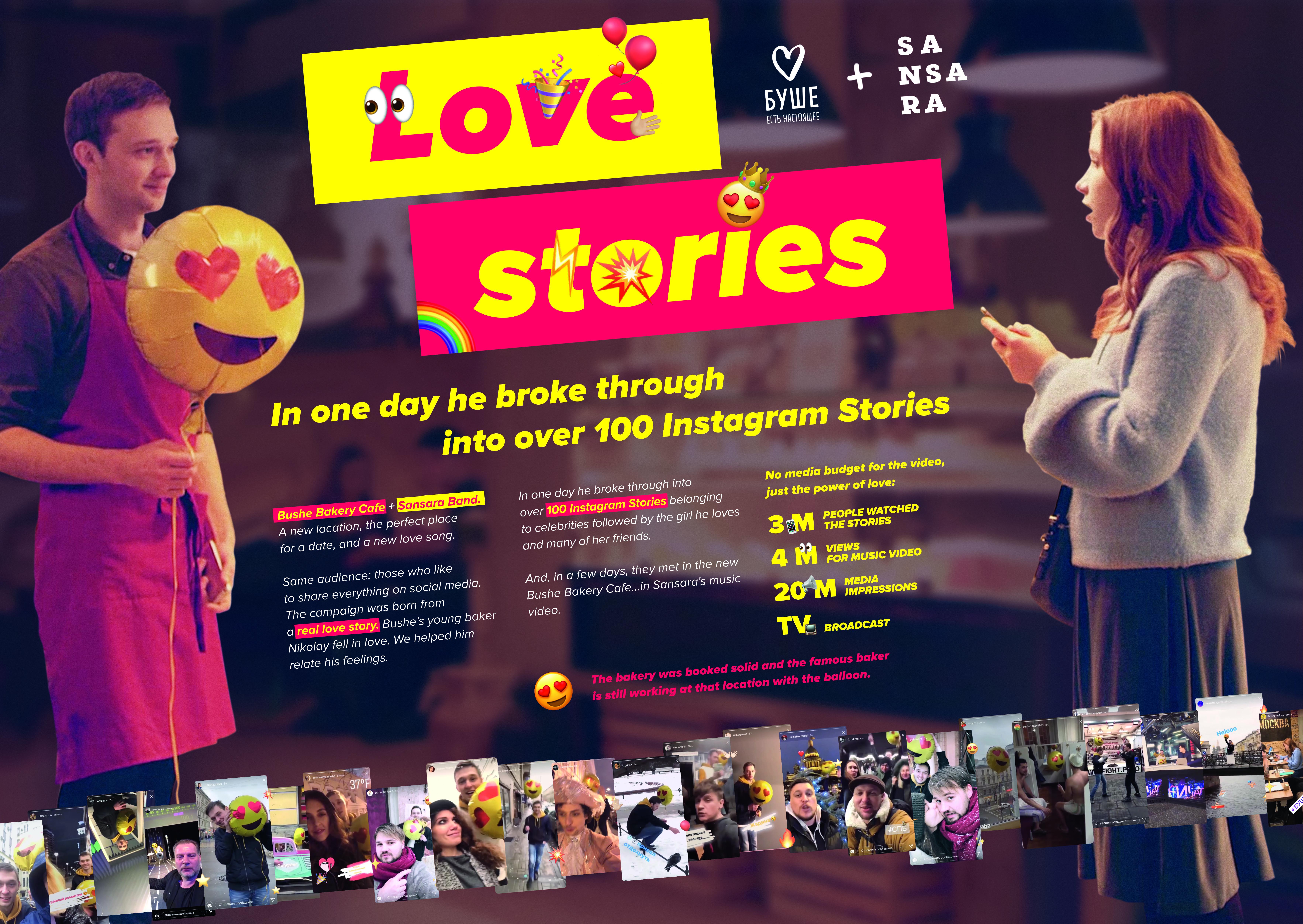 Social Media campain Love Stories