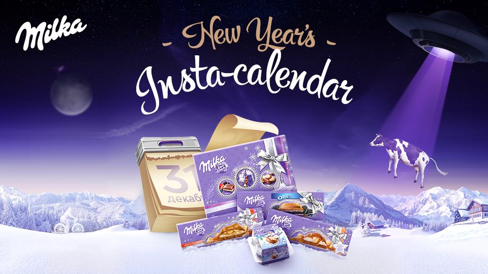 Milka. Новогодний Insta-календарь c подарками