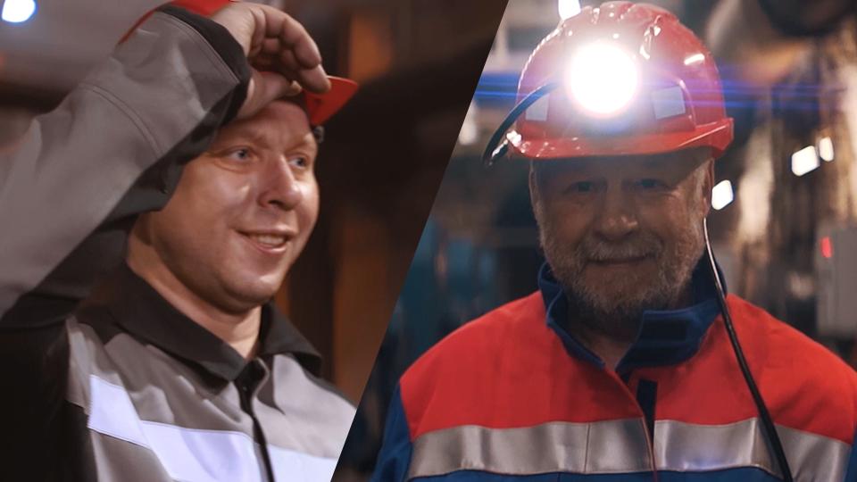 РУСАЛ. «Настоящие истории», 2 сезон