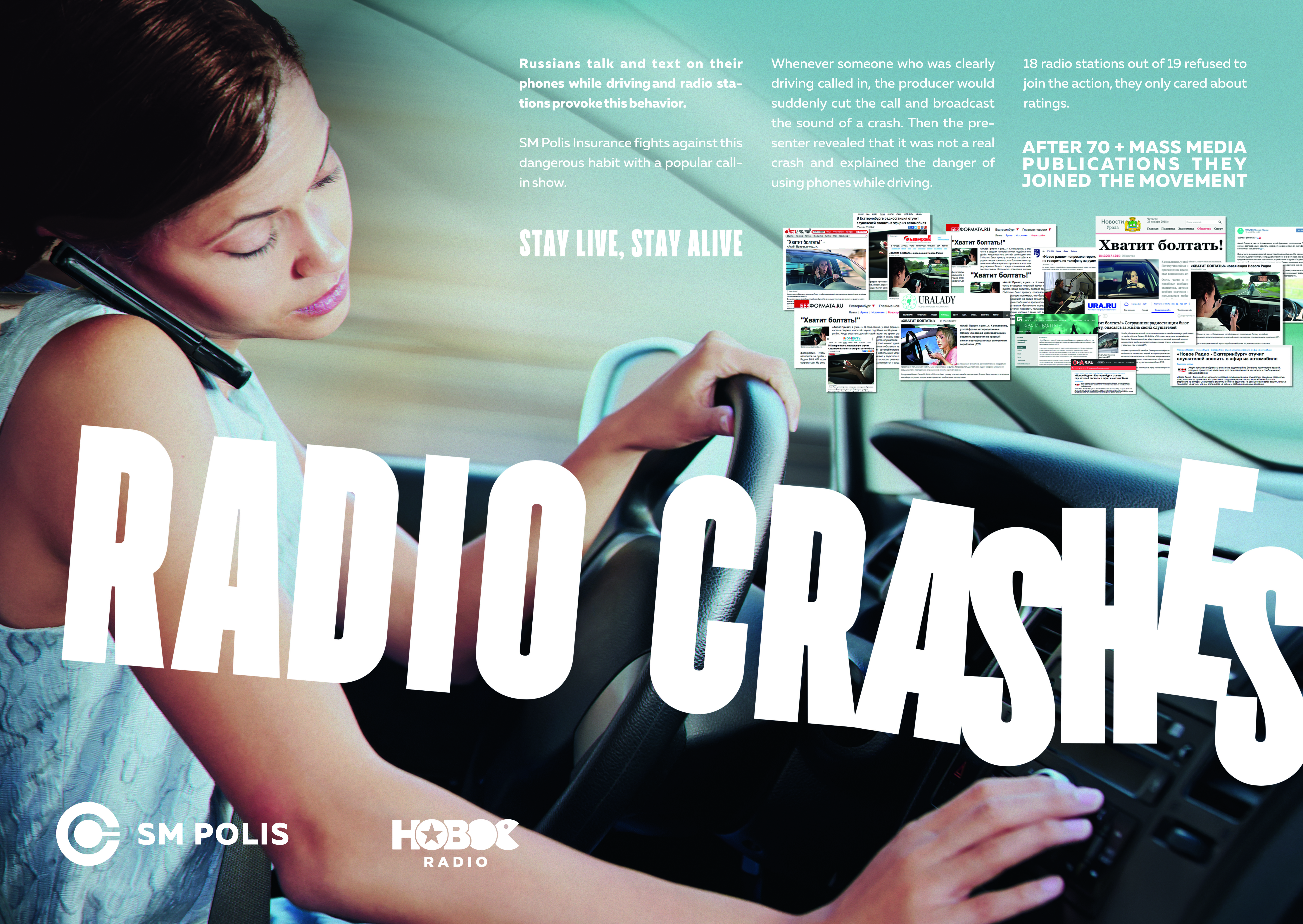 Radio Crashes