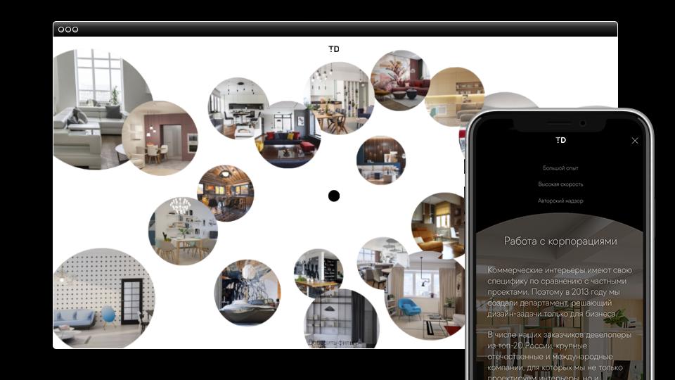 Сайт для студии «Точка дизайна»