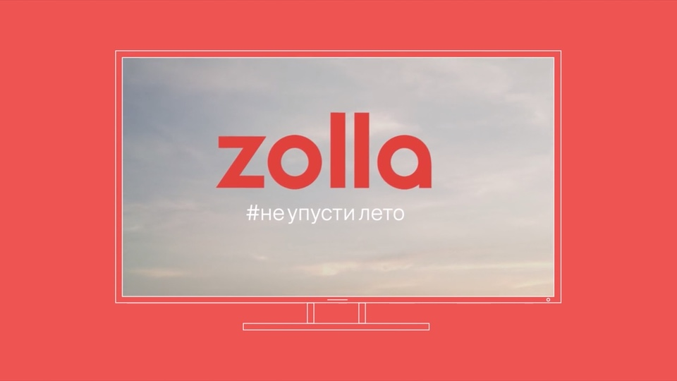 Zolla. Don't miss Summer