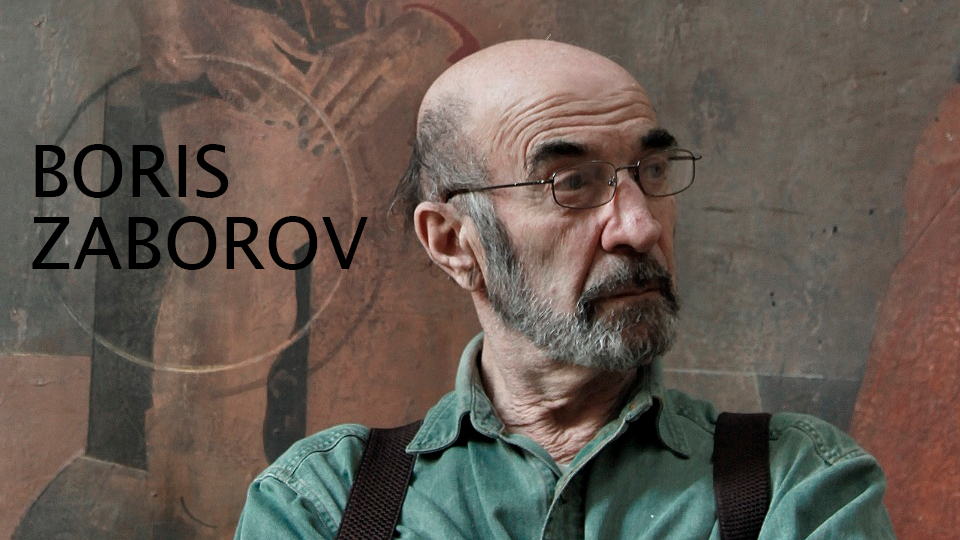 The personal website of the artist Boris Zaborov