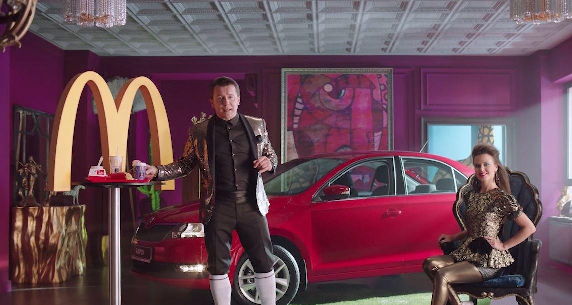 Монополия в McDonald's