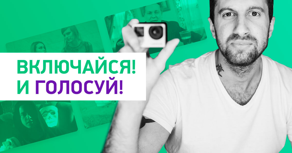 Номинация для блогеров «ЛаЛаЛайк!» на Премии МУЗ-ТВ