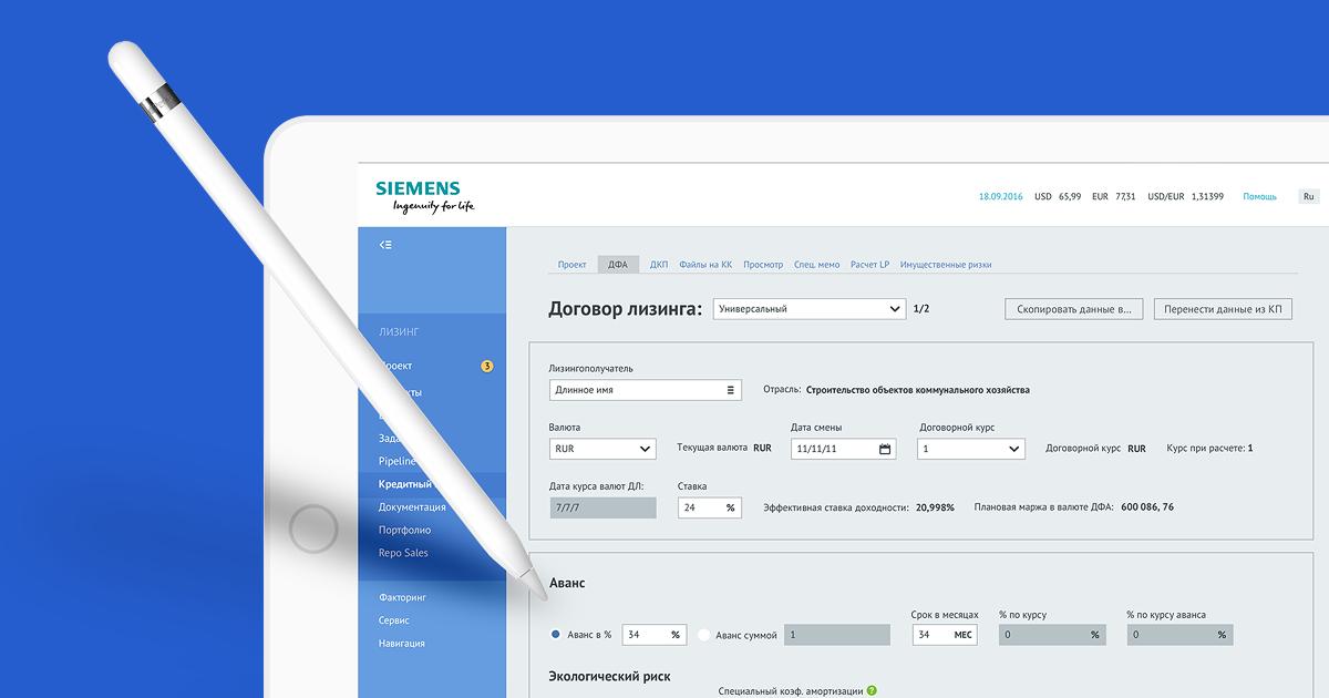 Корпоративный портал Siemens