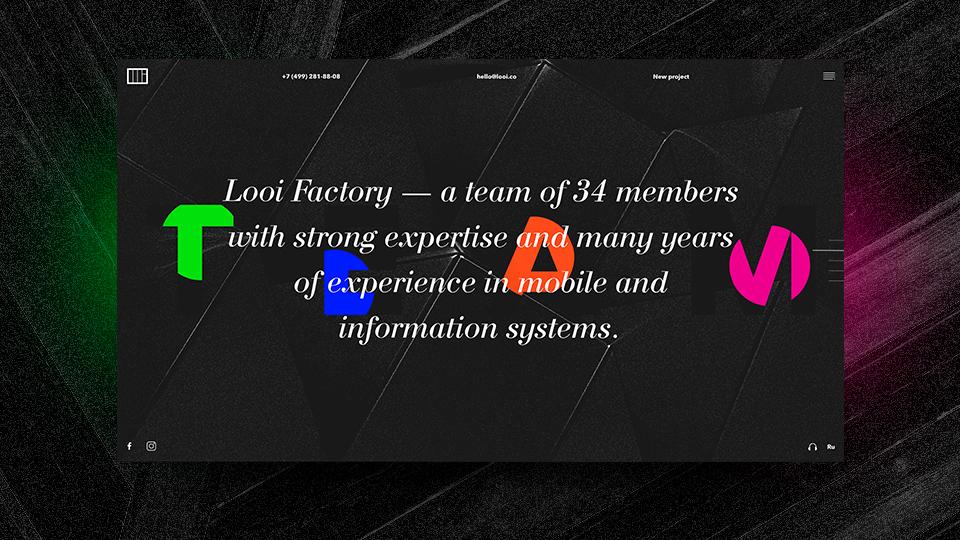 Дизайн сайта студии Looi