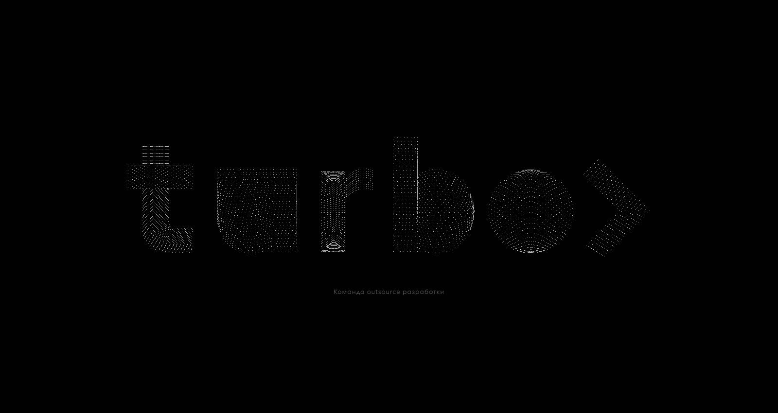 Сайт Turbo Developers
