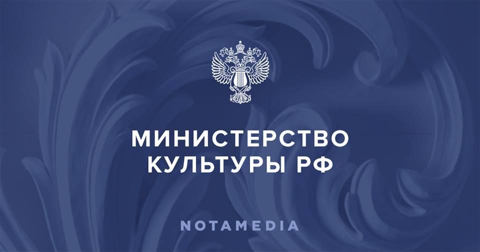 Дизайн и разработка сайта Министерства культуры