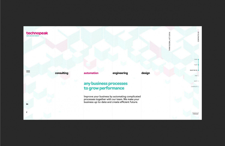 Коммуникация, айдентика и сайт для международного IT-интегратора