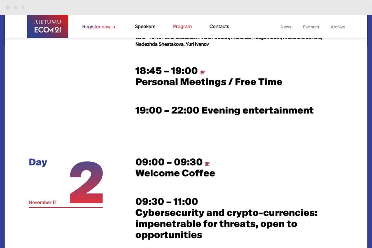Сайт конференции eCom21