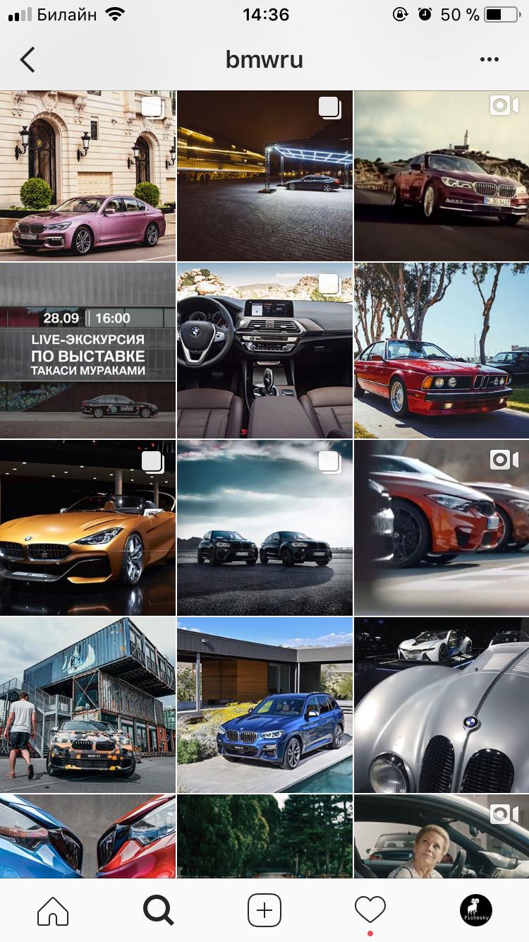 Разработка стратегии для социальных медиа BMW