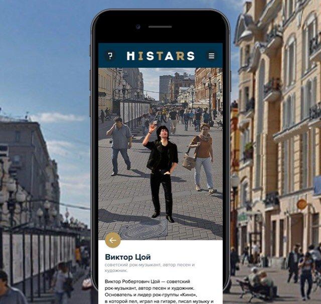 Редизайн и ребрендинг мобильного приложения HISTARS