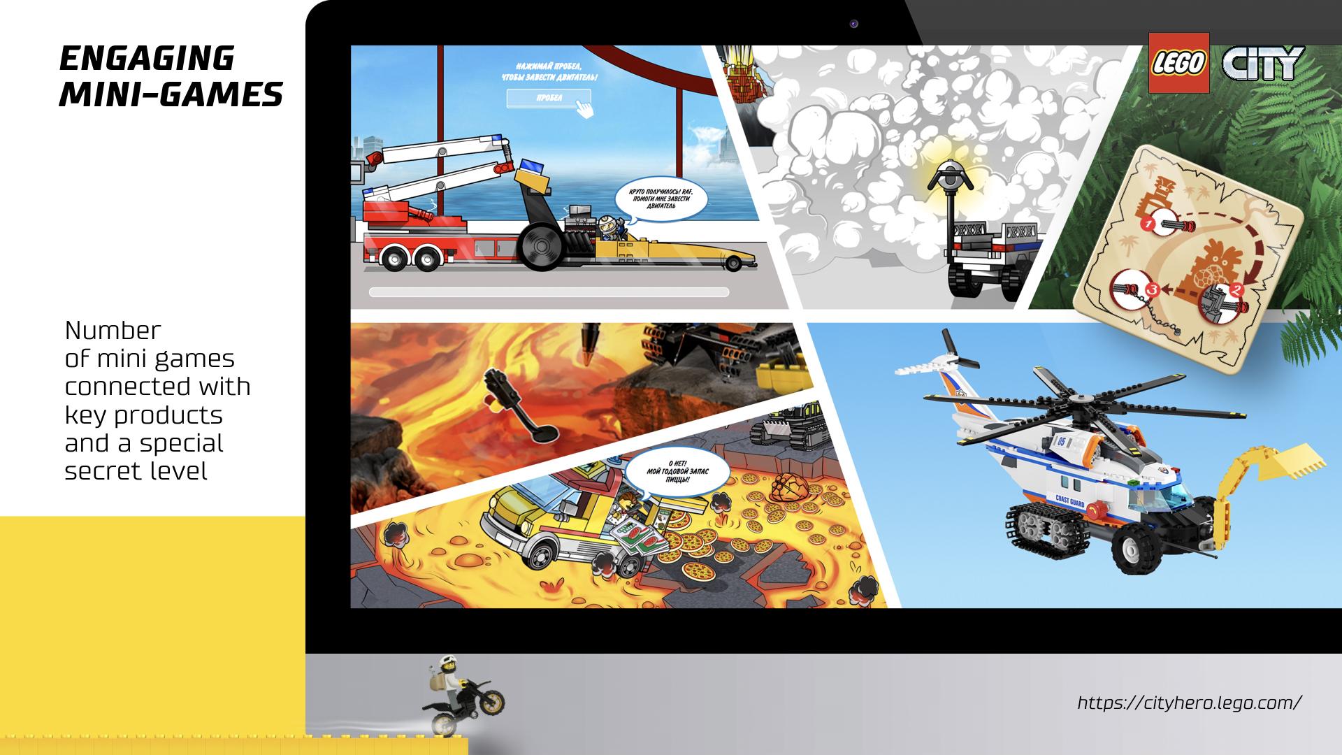 Кампания «Стань героем LEGO City»