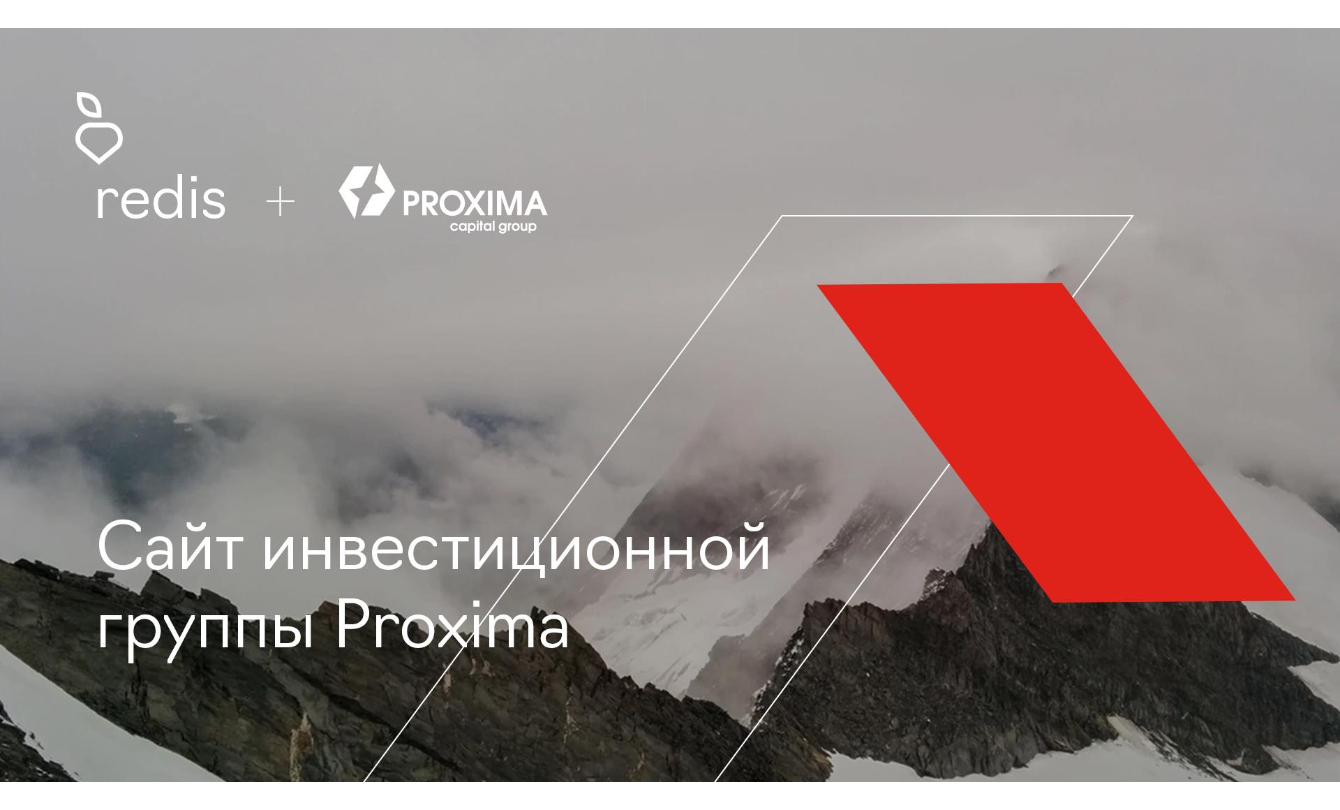 Proxima Capital Group
