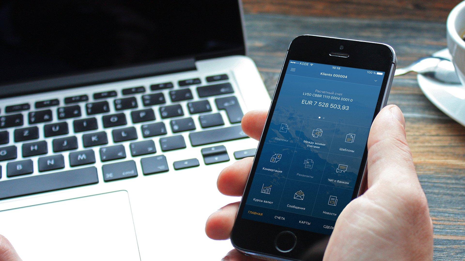 Мобильное приложение банка BlueOrange