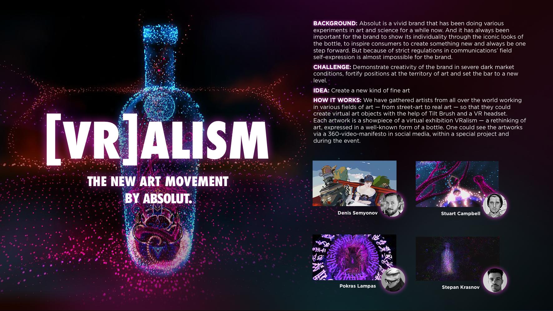 Проект [VR]alism