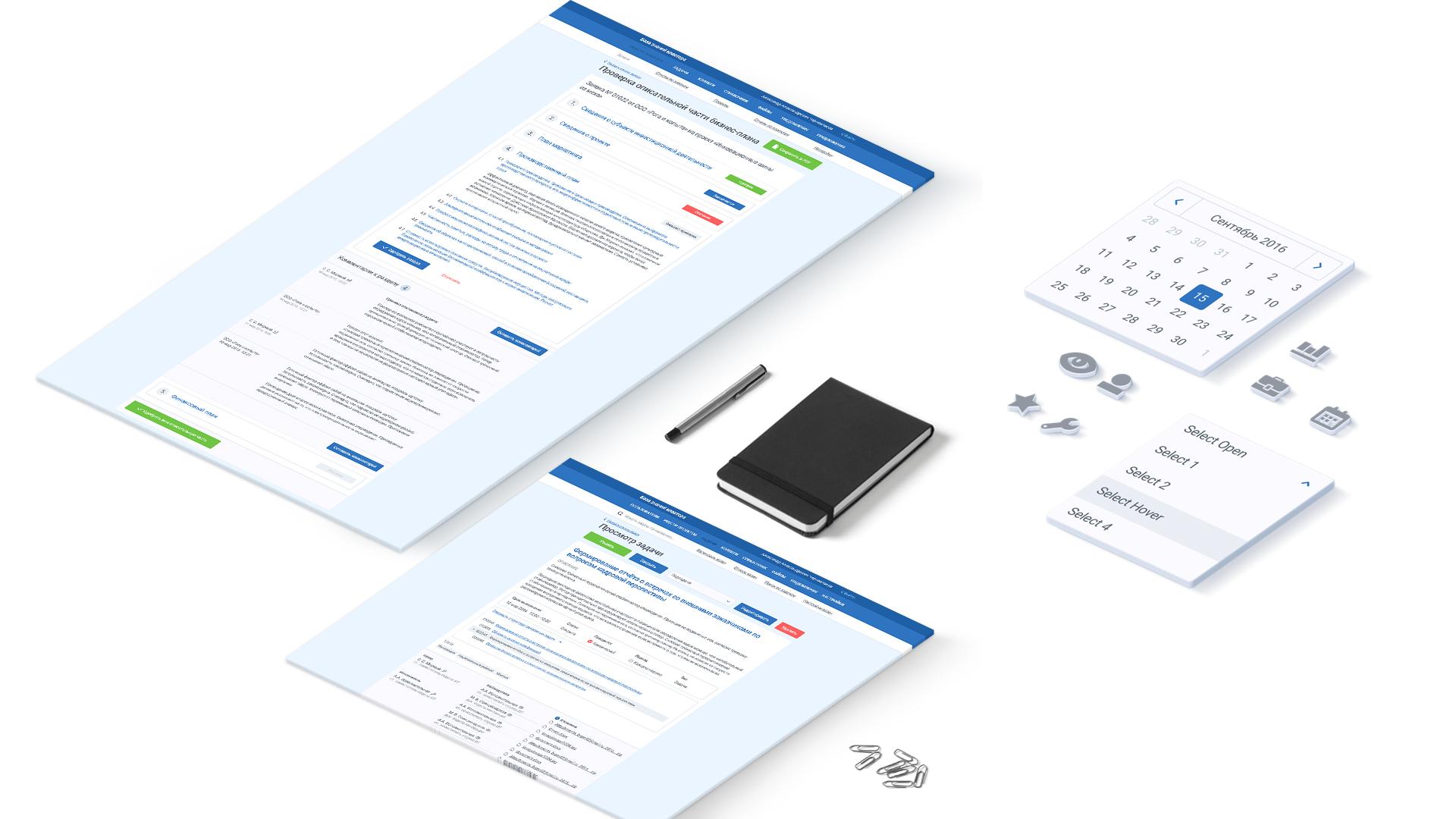 Terra Manta: дизайн веб-приложения сервиса для трейдеров