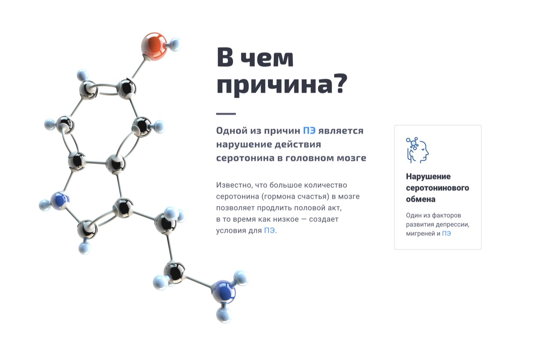 Сайт препарата «Нейродоз»