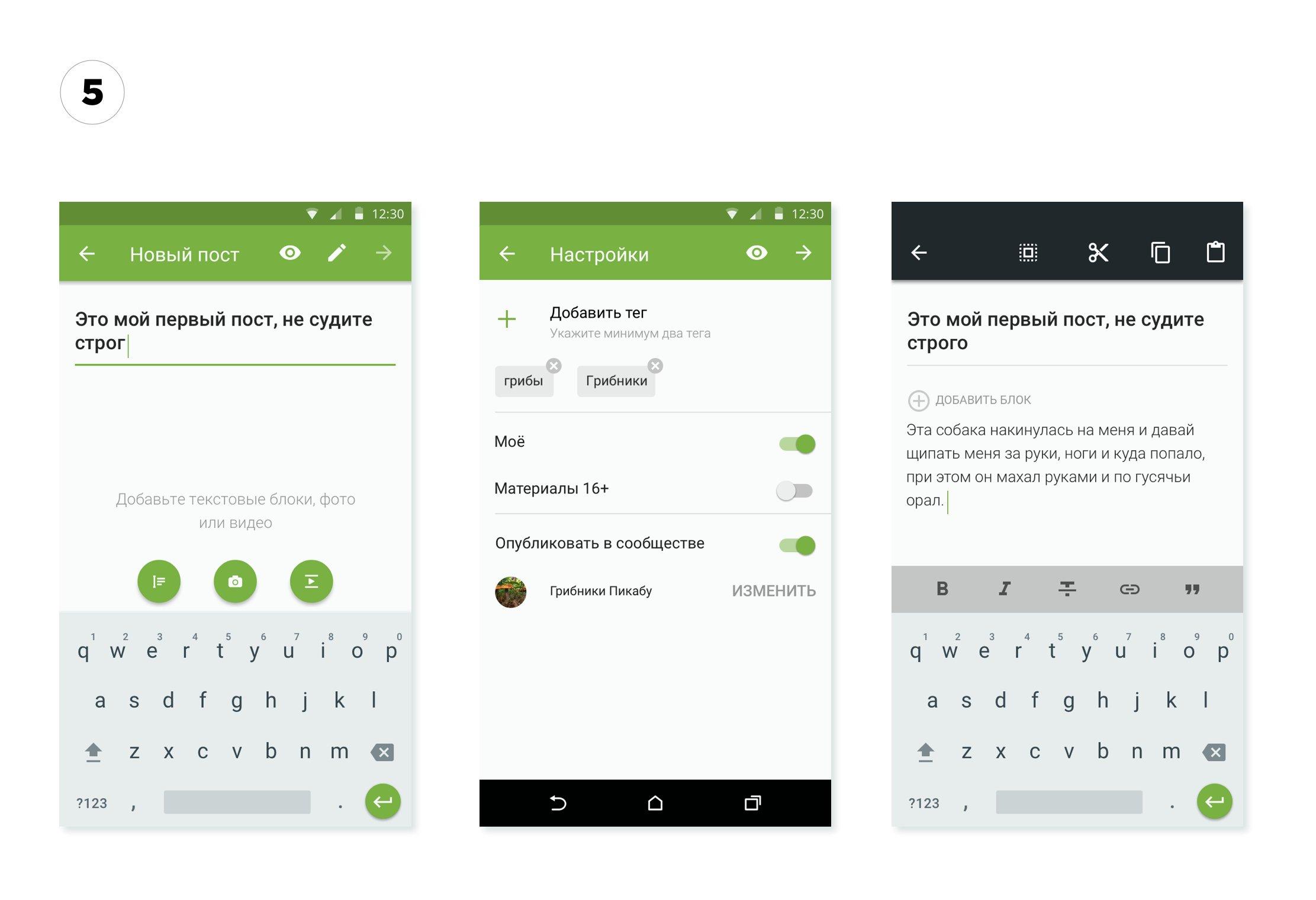 Редизайн мобильного приложения Pikabu
