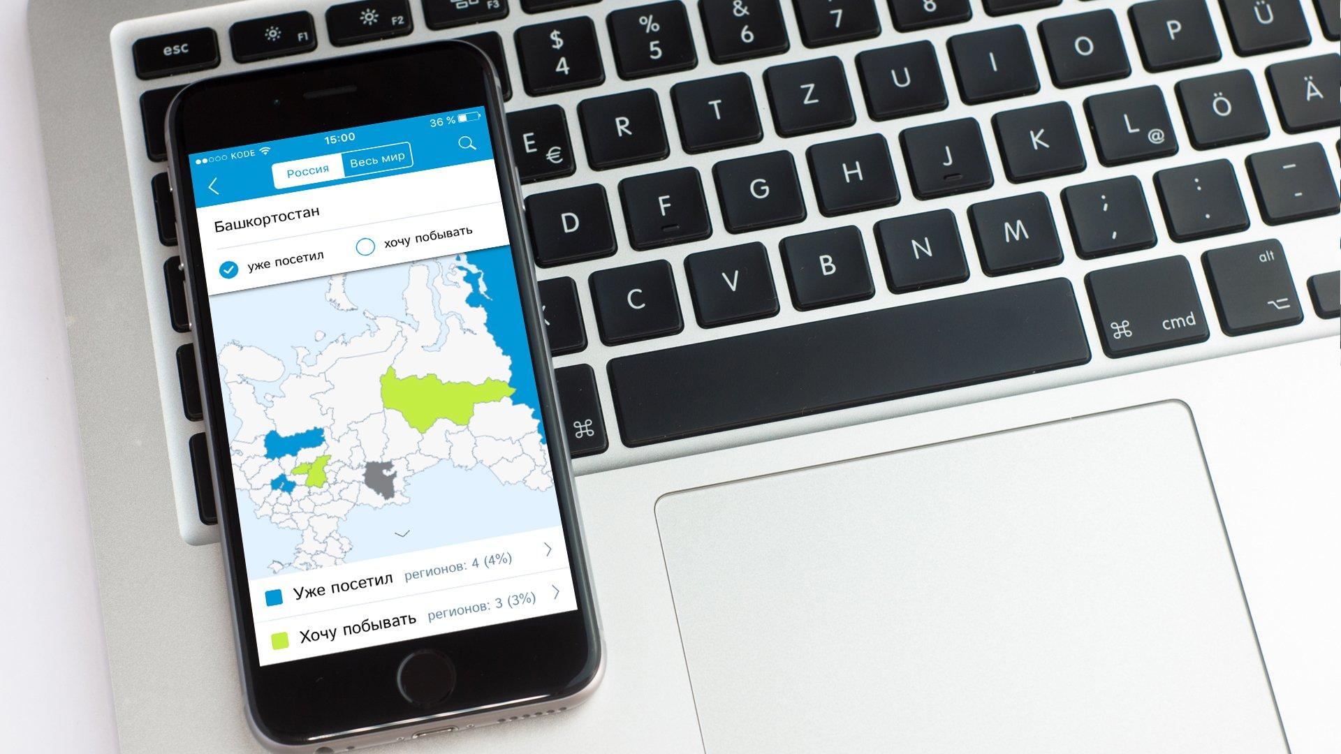 Мобильное приложение авиакомпании «Победа»