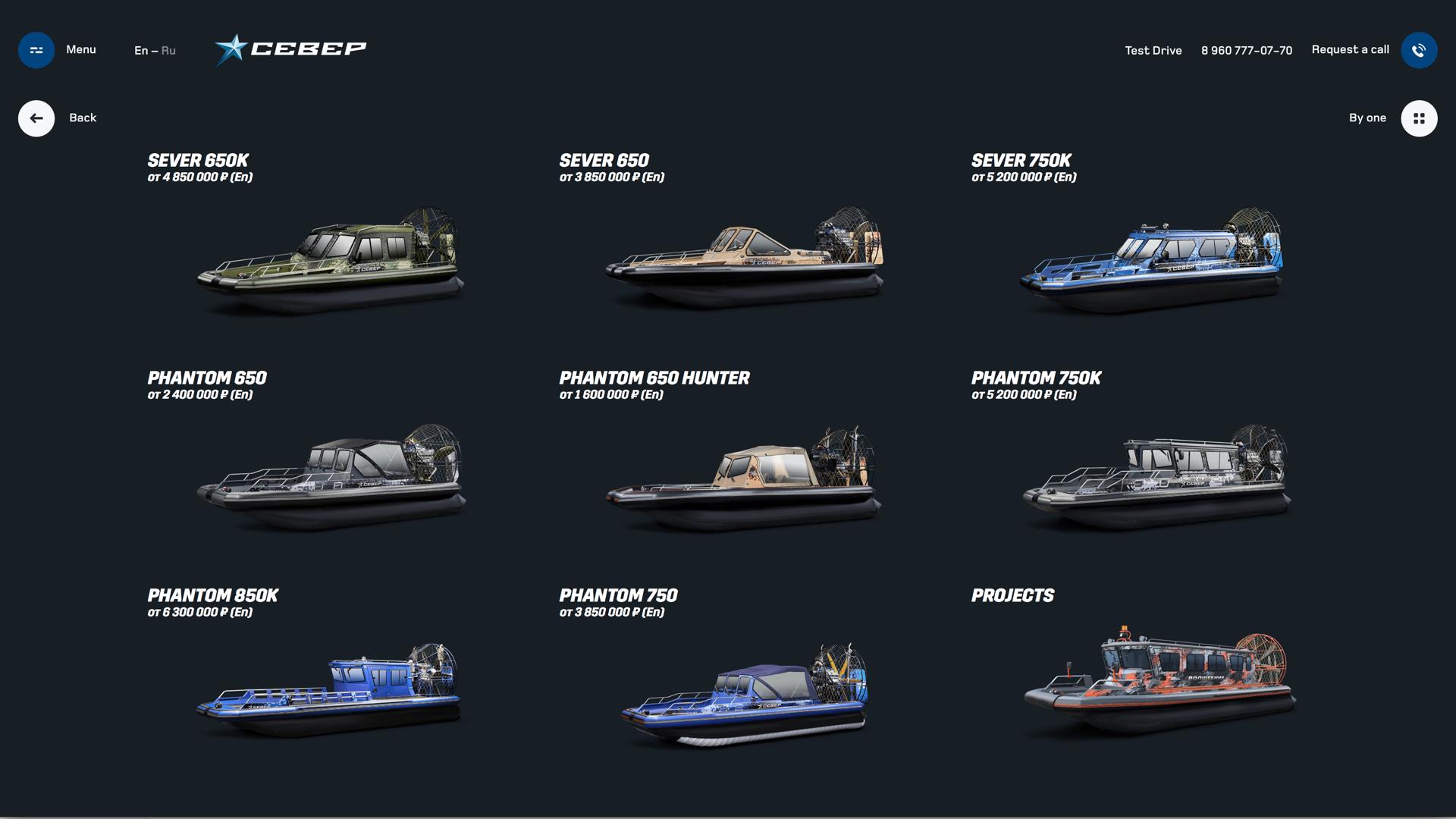 Разработка сайта для компании SeverBoat