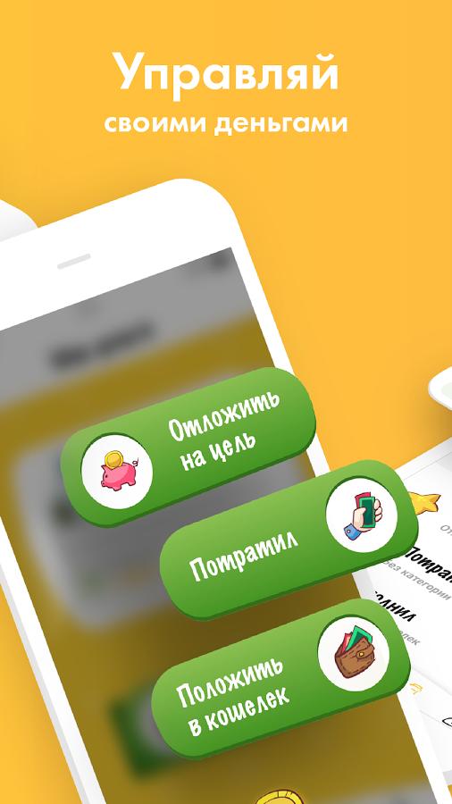Разработка мобильного приложения «Райффайзен Start»