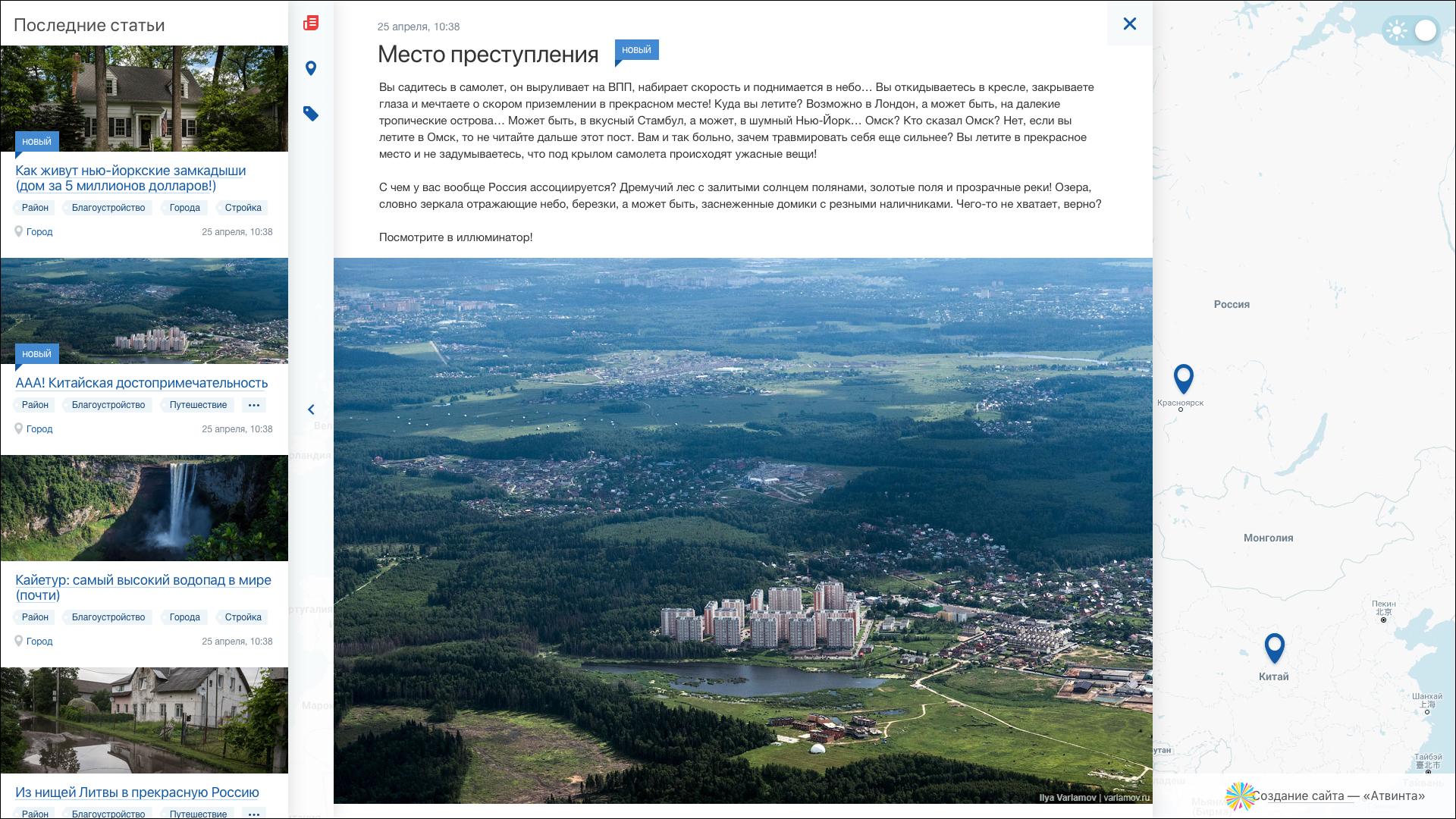 Карта-сайт для Ильи Варламова