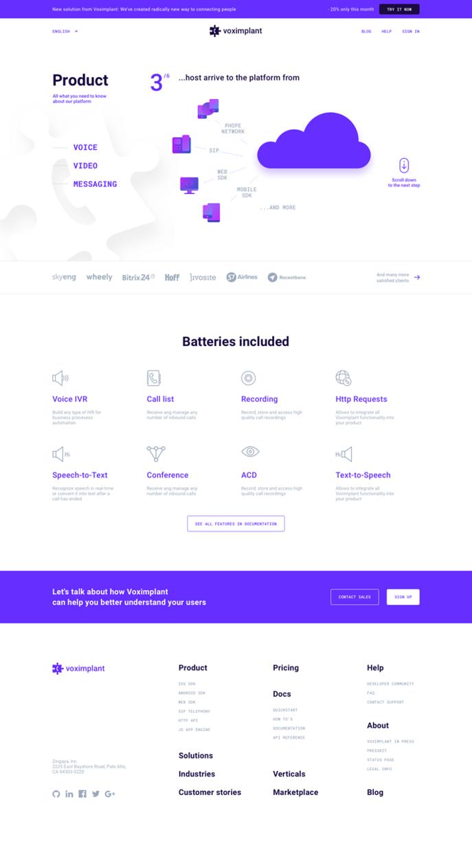 Редизайн страниц сервиса Voximplant